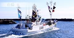 勝丸渡船トップサムネイル画像4
