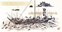 勝丸渡船トップサムネイル画像2