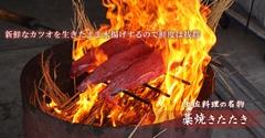 勝丸渡船トップサムネイル画像1